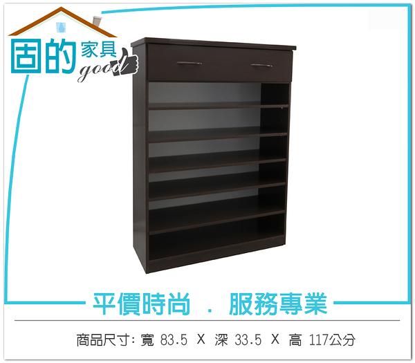 《固的家具GOOD》222-03-AKM (塑鋼家具)2.7尺胡桃鞋櫃