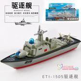 船模型 合金航母模型軍事仿真軍艦輪船潛艇模型男孩兒童玩具車回力驅逐艦 2色