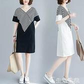 大碼洋裝 胖mm洋氣條紋交叉拼接V領短袖連身裙大碼女裝中長款寬鬆棉T恤裙子 生活主義