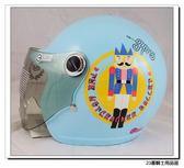 【GP5 005 胡桃鉗娃娃兵 兒童安全帽】藍色,內襯可拆洗