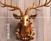 鹿頭床頭燈臥室壁燈過道樓梯燈客廳墻燈歐性個性創意電視背景墻燈 夏洛特 XL