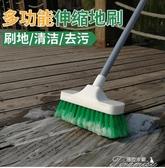 清潔刷-長柄硬毛地刷衛生間清潔廁所廚房浴室瓷磚戶外地板刷子清洗刷神器 提拉米蘇YYS