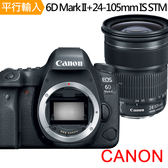 Canon EOS 6D Mark II+24-105mm IS STM 單鏡組*(中文平輸)