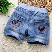 男童短褲 短褲夏季牛仔中大童寬鬆薄款兒童裝-超凡旗艦店