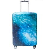 全館83折 旅行箱保護套彈力加厚耐磨20寸24寸26寸28寸拉桿箱行李箱套防塵罩