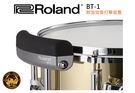 【小麥老師 樂器館】樂蘭Roland一年保固 BT-1 Bar Trigger Pad弧狀拾音打板 電子鼓[BT 1]