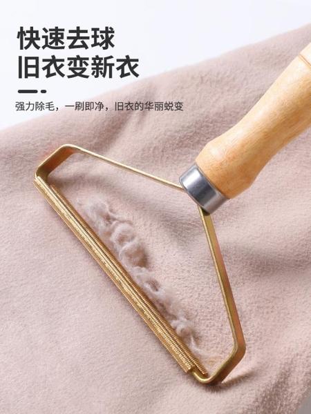 除毛器 大衣刮毛器衣服除毛家用去毛球神器干洗店專用手動不傷衣