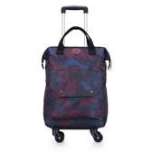可拆卸拉桿旅行包拉桿背包雙肩背拉桿包超輕行李包短途旅游出差包