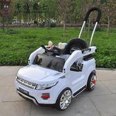 可坐電動車兒童電動車四輪雙驅汽車嬰兒寶寶可坐室內遙控玩具車帶手推桿早教jy下殺75折