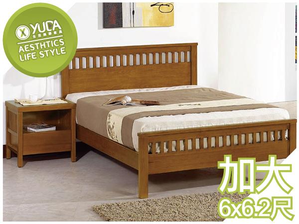 床架【YUDA】李維 優麗坦 實木 6尺雙人 床架/床檯/床底J8F 034-5