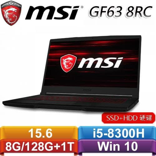 MSI微星 GF63 8RC-636TW 15.6吋電競筆電