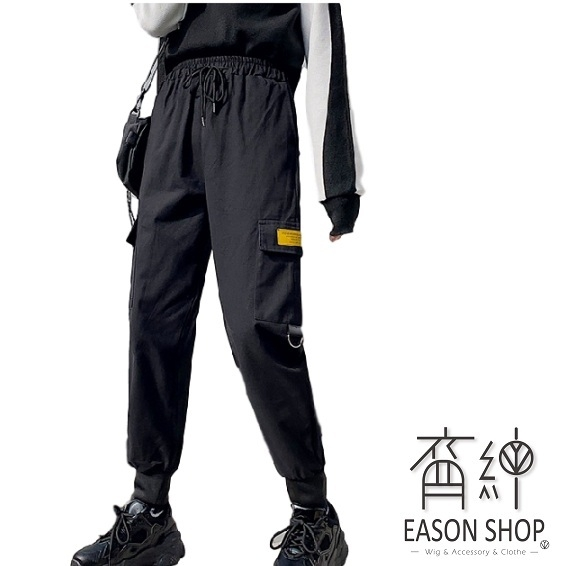 EASON SHOP(GW5555)實拍撞色LOGO大口袋鬆緊腰抽繩綁帶束腳工裝褲運動褲女高腰長褲直筒九分褲休閒褲