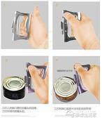 不銹鋼多功能罐頭開罐器 簡易手動罐頭刀 開罐頭器開瓶器  夢想生活家