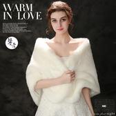 新娘婚紗披肩冬季結婚外套旗袍伴娘禮服紅白色披肩加厚保暖毛斗篷 陽光好物