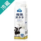 福樂鈣多多低脂牛乳936ml【愛買冷藏】