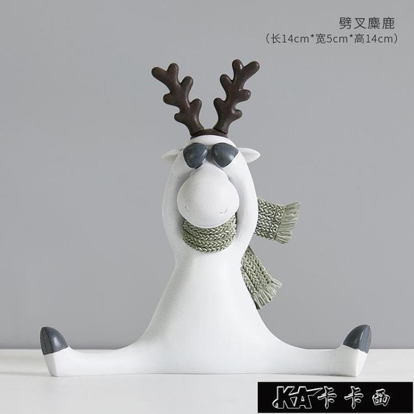 聖誕 擺件北歐輕奢風治愈系小擺件鹿家居裝飾品兒童房間創意臥室內【全館免運】