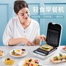 臺灣110v三明治機神器美國日本臺灣廚房電器華夫餅麵包機早餐機早餐爐 【快速出貨】