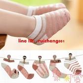 寶寶襪子新生嬰兒襪子純棉春秋船襪男女兒童短襪可愛【聚可愛】