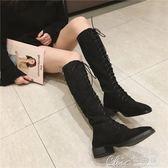復古馬丁靴子女英倫風長筒靴方頭粗跟膝上靴女鞋黑 七色堇