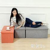 收納凳子儲物凳可折疊多功能收納凳大號布藝整理箱可坐人凳子椅 js7171『科炫3C』