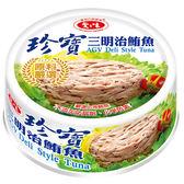 愛之味珍寶三明治鮪魚110g*3/組【愛買】