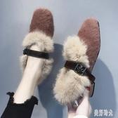 一腳蹬毛毛鞋女新款百搭韓版粗跟尖頭單鞋女冬加絨懶人豆豆鞋 DR32032【美好時光】