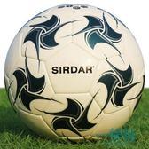 年末鉅惠 薩達足球無縫粘合貼皮成人男子訓練比賽5號耐磨學生足球