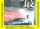 二手書博民逛書店汽車雜誌罕見2016.12Y239696