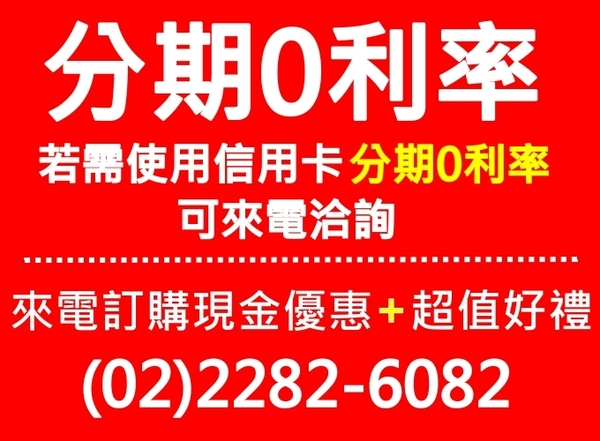 Awowo AK-1 電子鼓 台灣製造 / 保固1年 初學/進階者首選 另贈等11項配件 AK1
