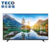 [TECO 東元] 43吋 真4K 液晶顯示器+視訊盒 TL43U7TRE+TS1319TRA