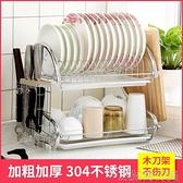 碗架瀝水架304不銹鋼廚房置物架2雙層碗筷收納架濾水晾洗放碗碟架 快速出貨YJT