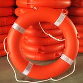 游泳圈 新款 船用專業救生圈成人救生游泳圈2.5KG加厚實心國標塑料救生圈 MKS薇薇