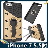 iPhone 7 Plus 5.5吋 三防戰甲保護套 軟殼 360度支架 蜘蛛網散熱 四角氣囊加厚 矽膠套 手機套 手機殼