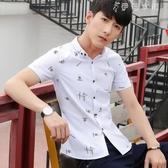 短袖襯衫男半袖寸衫韓版修身潮男青少年學生襯衣084 伊鞋本鋪