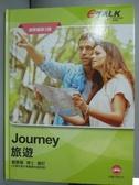 【書寶二手書T8/語言學習_WEH】eTALK新世代英語輕鬆學系列(進階篇)第3冊 : 旅遊_布儒傑, 石薇作