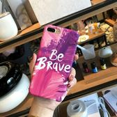 [24hr-現貨快出] 歐美 文藝 藝術 油畫 蘋果 手機殼 iPhone7 iPhone6 plus i6s i7 創意 磨砂 硬殼
