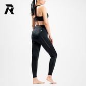 【REMA】單車長褲 2.0