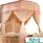 蚊帳 U型伸縮蚊帳三開門加粗落地支架1.5m 1.8m床家用加密加厚2米紋賬【海闊天空】