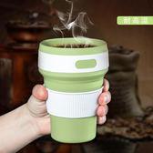 旅折疊水杯 便攜伸縮旅行杯子伸縮杯壓縮杯便攜式硅膠杯 折疊杯  小時光生活館