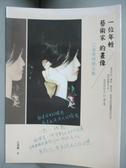 【書寶二手書T1/短篇_JCY】一位年輕藝術家的畫像:江凌青得獎文集_江凌青