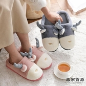 居家棉拖鞋女厚底室內月子鞋韓版家用可愛保暖男【毒家貨源】