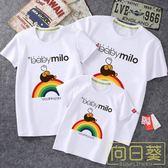 親子裝 親子裝夏裝新款潮全家裝一家三四口母子裝彩虹猴純棉短袖t恤