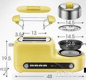 220V 烤面包機家用片多功能早餐機三合一多士爐土司機全自動吐司機 aj8962『科炫3C』