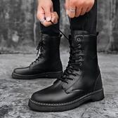 馬丁靴男高筒鞋秋季中筒棉鞋冬季潮靴子軍靴男士黑色長靴英倫皮靴 依凡卡時尚