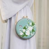 DIY包包 刺繡diy手工制作成人初學布藝材料口金包 創意禮物絲帶繡自繡蘇繡