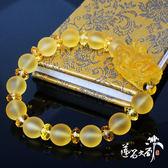 金龍吐珠黃水晶手鍊
