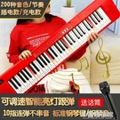 電子琴 多功能便攜式電子琴成人初學者兒童入門幼師充電鋼琴61鍵專業電鋼 快速出貨