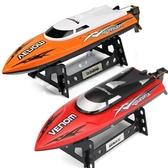 優迪遙控船玩具船快艇輪船模型高速成人男孩兒童超大水上充電動船jy【全館免運】