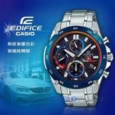 CASIO 手錶專賣店 卡西歐 EDIFICE EFR-557TR-1A 限量版 運動男錶 不鏽鋼錶帶 熱度漸層色彩 防水100米