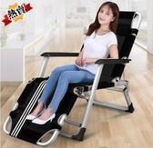折疊床 單人午睡床午休神器多功能家用便攜椅子辦公室兩用休息躺椅XW 快速出貨